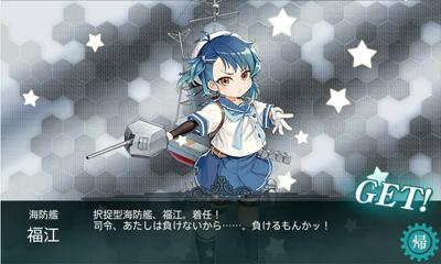 001kankore_hukue.jpg