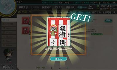 kankore_kakejiku.jpg