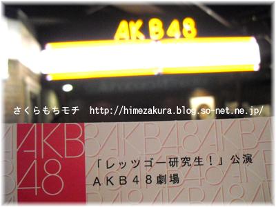 01akb48.jpg