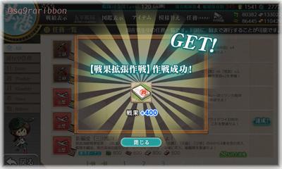 01kan_senka.jpg