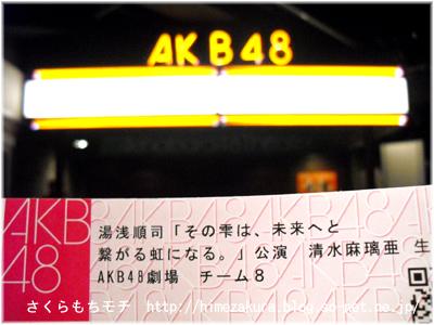 02akb.jpg