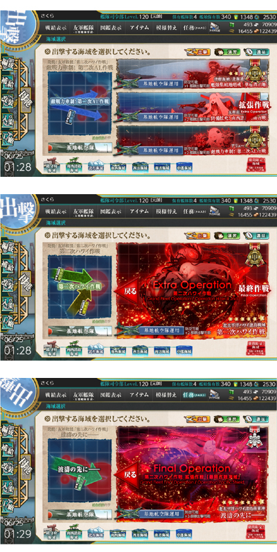 03kan_event.jpg