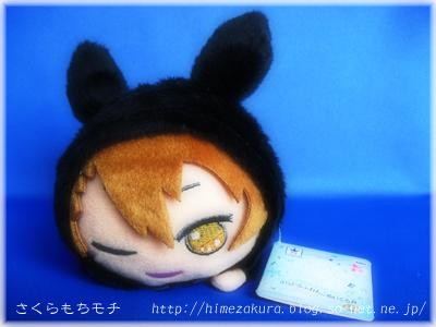 03ryu_top.jpg