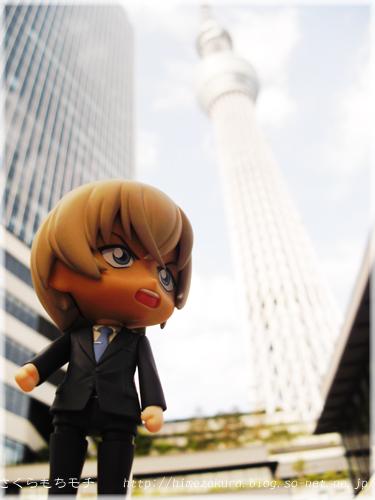 04amuro_top.jpg