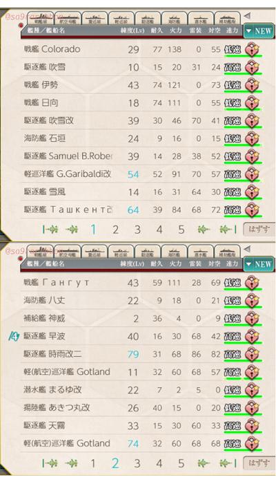 04kan_kanmusu.jpg