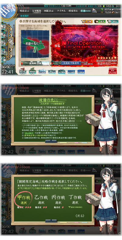 04kan_ooyodo.jpg