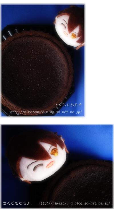 04ryu_mochi.jpg