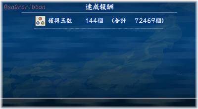 04touken.jpg