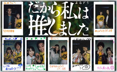 05oshi.jpg