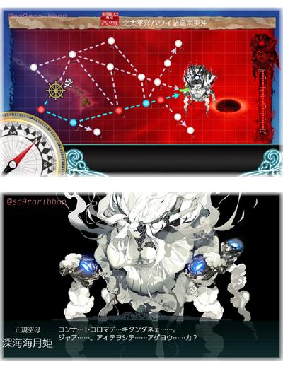 06kan_map_boss.jpg