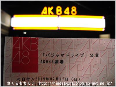 07akb.jpg