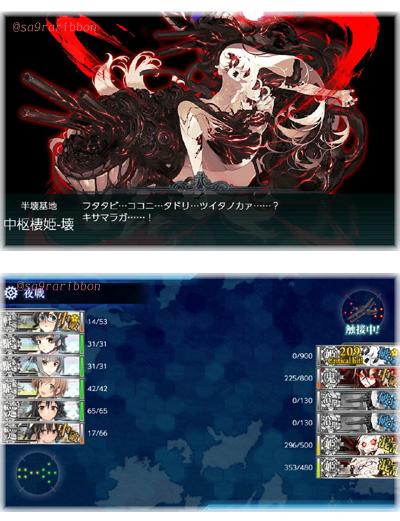 07kan_last.jpg