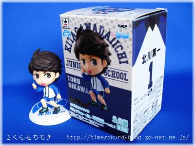 07oikawa_top.jpg