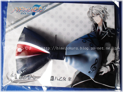 08gaku_ribbon.jpg