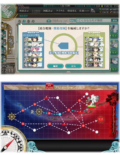 08kan_map2.jpg