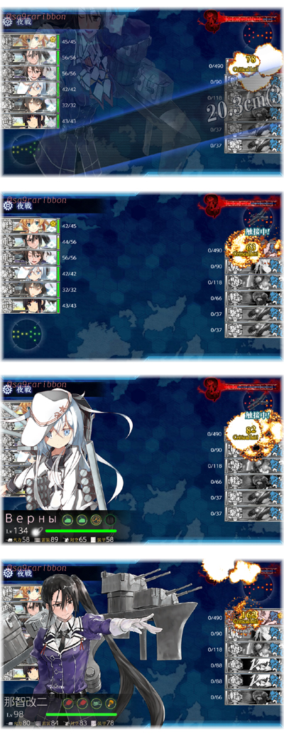 08kancolle_battle.jpg