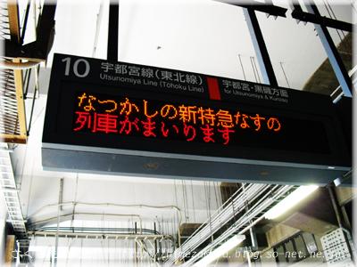 08nasuno_top.jpg