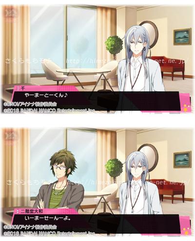 08yuki.jpg