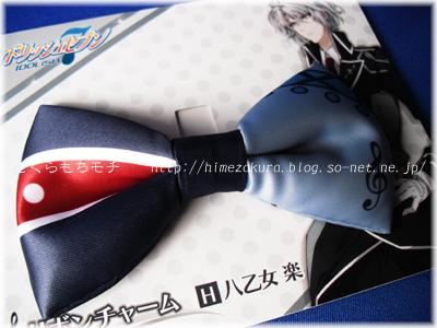 09gaku_ribbon.jpg