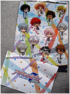 10clearfile.jpg