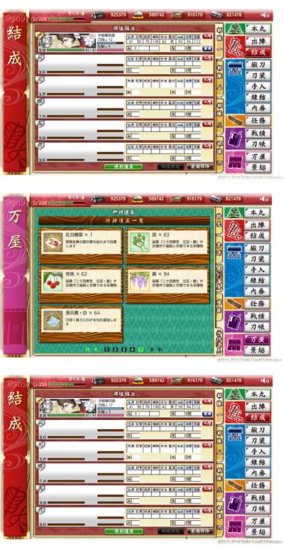 10touken_hirano.jpg