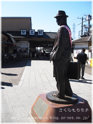 11shibamatatop.jpg