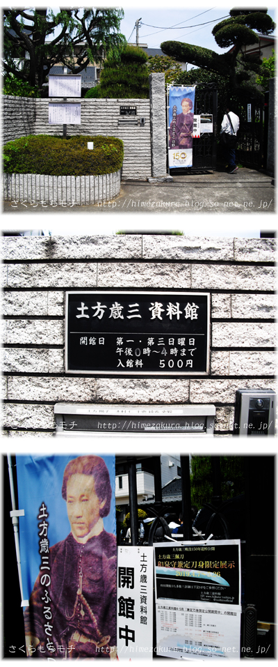 13shiryoukan.jpg
