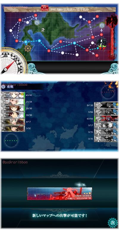 14kan_battle.jpg