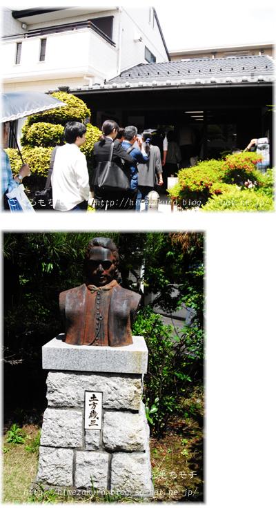 15shiryokan.jpg