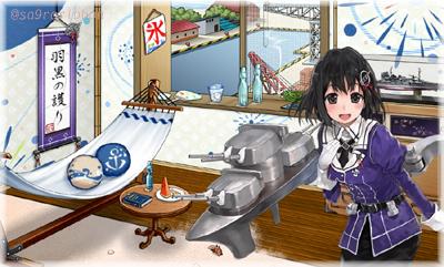 21haguro_top.jpg