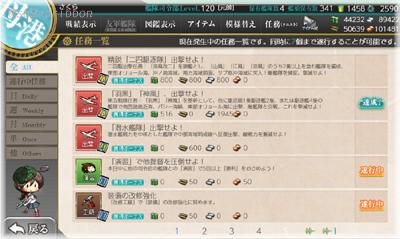 22haguro.jpg