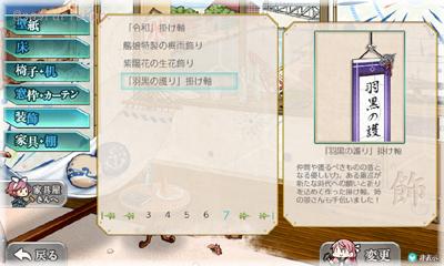 24haguro.jpg