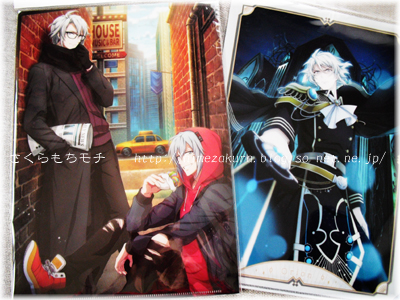 44gaku_clearfile.jpg