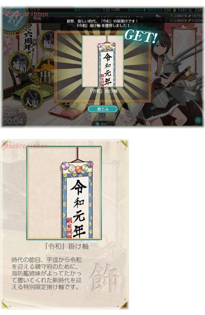 52kan_reiwa02.jpg
