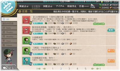 54kan_kongou01.jpg