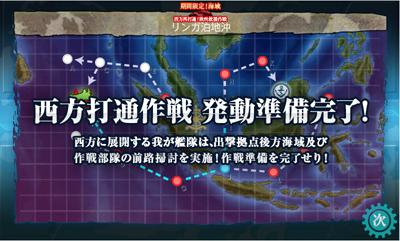 e103map.jpg