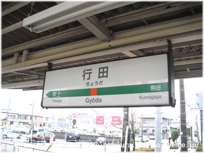 gyoda15.jpg