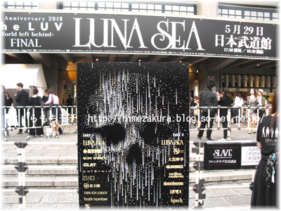 lunasea3.jpg