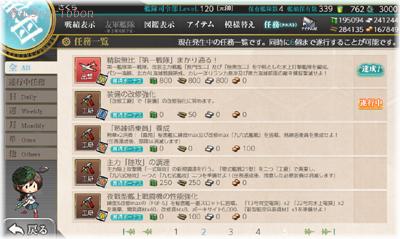 mutsu01.jpg