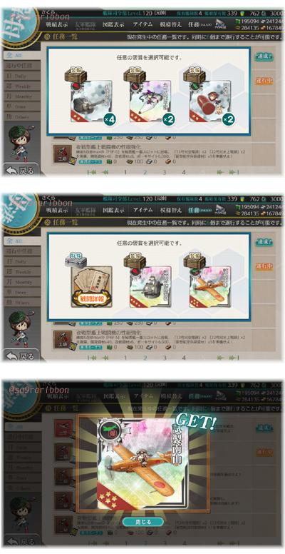 mutsu02.jpg