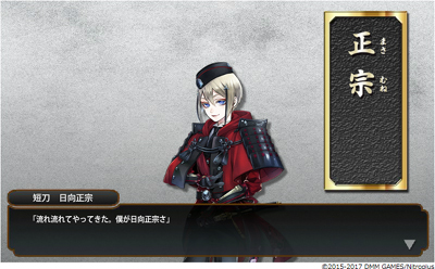 touken_hyuga.jpg
